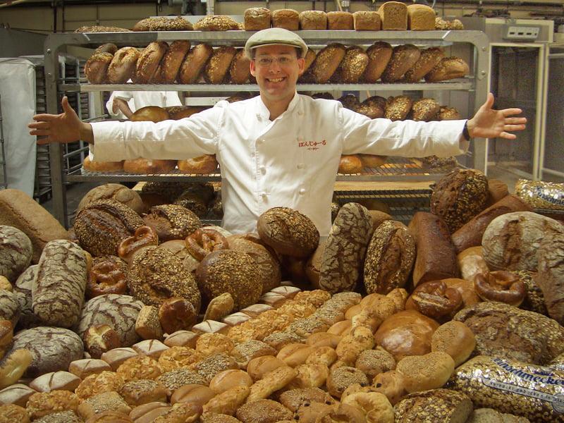 Bonjour Boulangerie